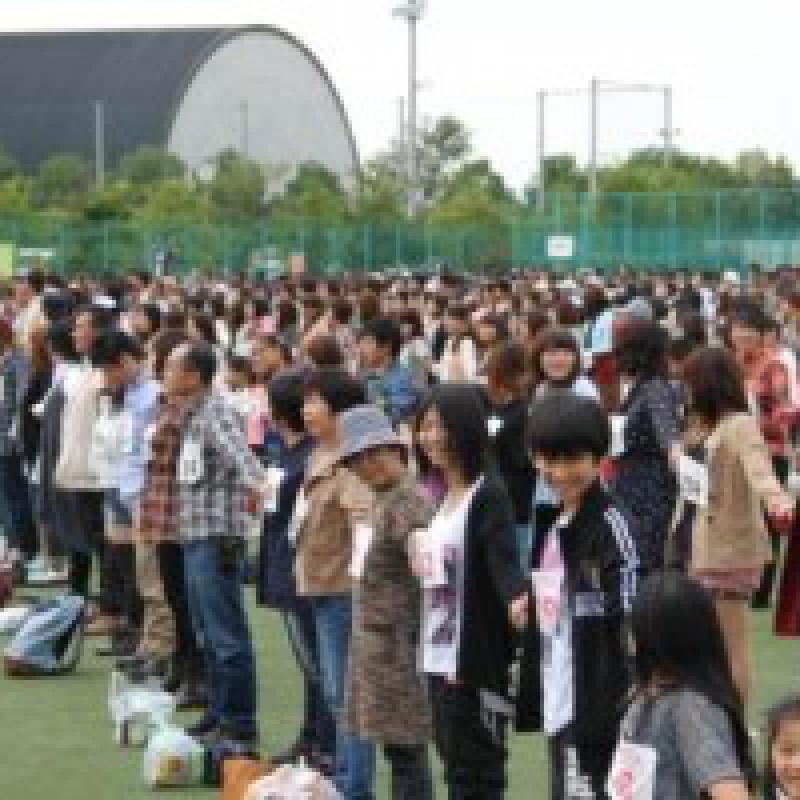 1026人が一つに繋がってギネス世界記録達成/群馬県板倉町