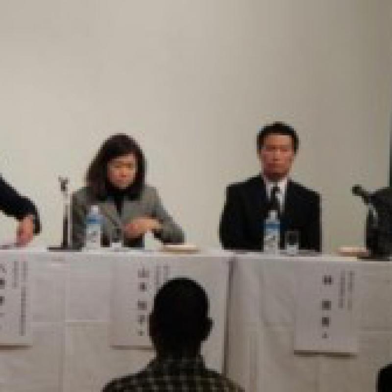 地域ブランディングセミナーの開催報告(水戸会場)