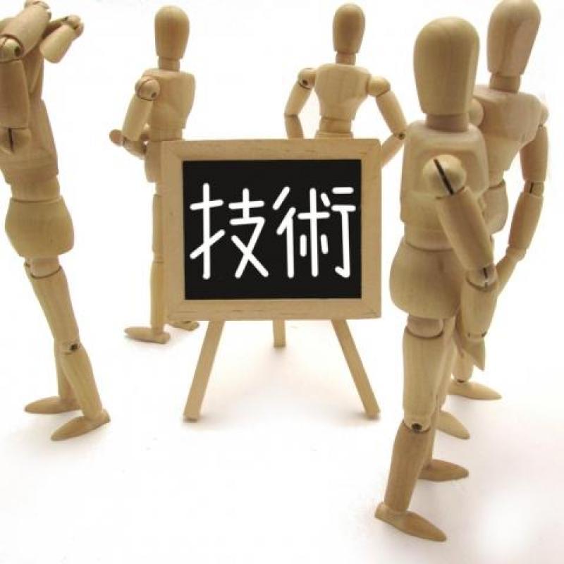 6次産業向け「ハラル食専門セミナー」を東京にて7/28開催