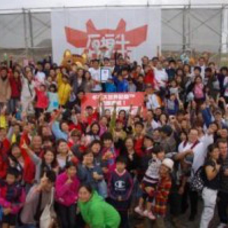 世界一長いバーベキューでギネス世界記録(沖縄県石垣市)