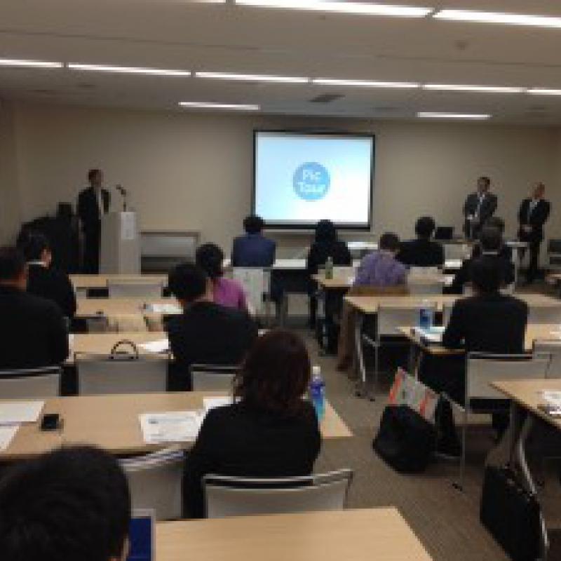 沖縄県で「OKINAWANビジネス創出ゼミ」ビジネスプラン発表会を開催