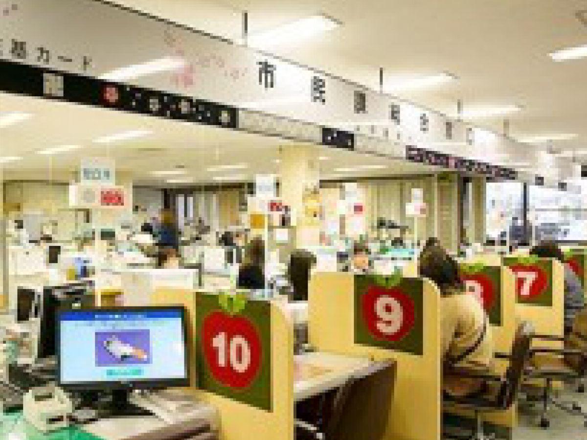 窓口改革で住民サービス向上へ ~弘前市役所|地域ブランドNEWS