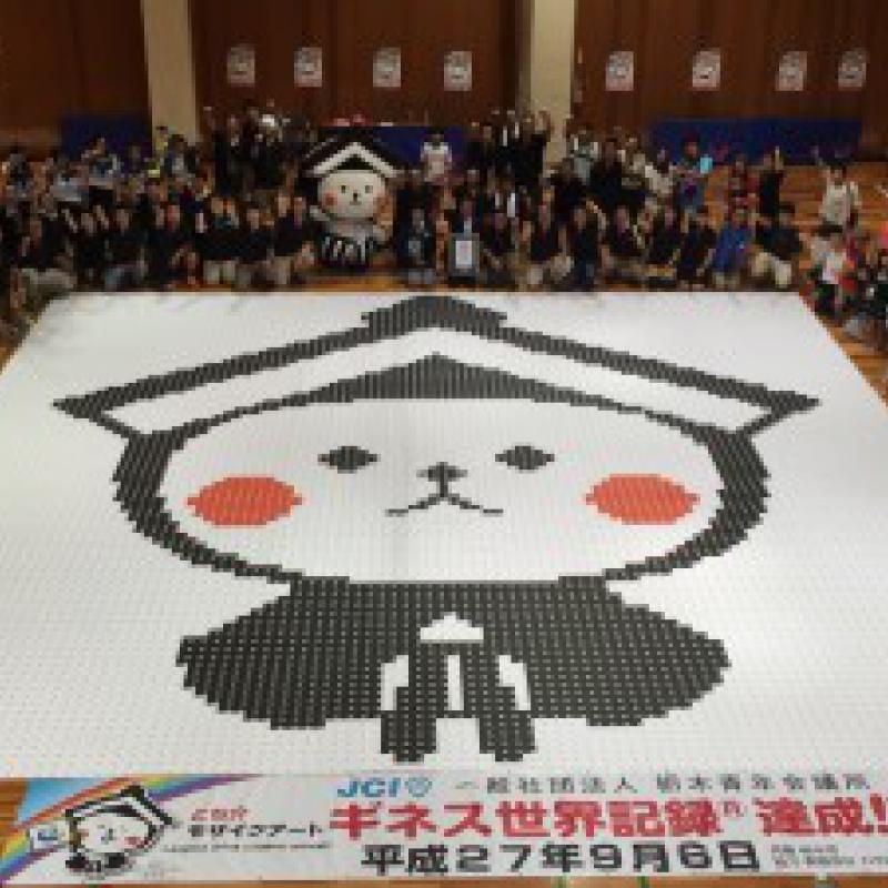最大のドリンクコースターモザイクで世界記録達成/栃木県栃木市
