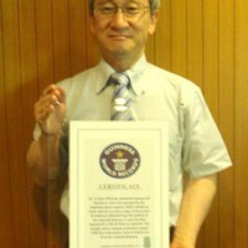 「はやぶさ」がギネス世界記録TM認定!