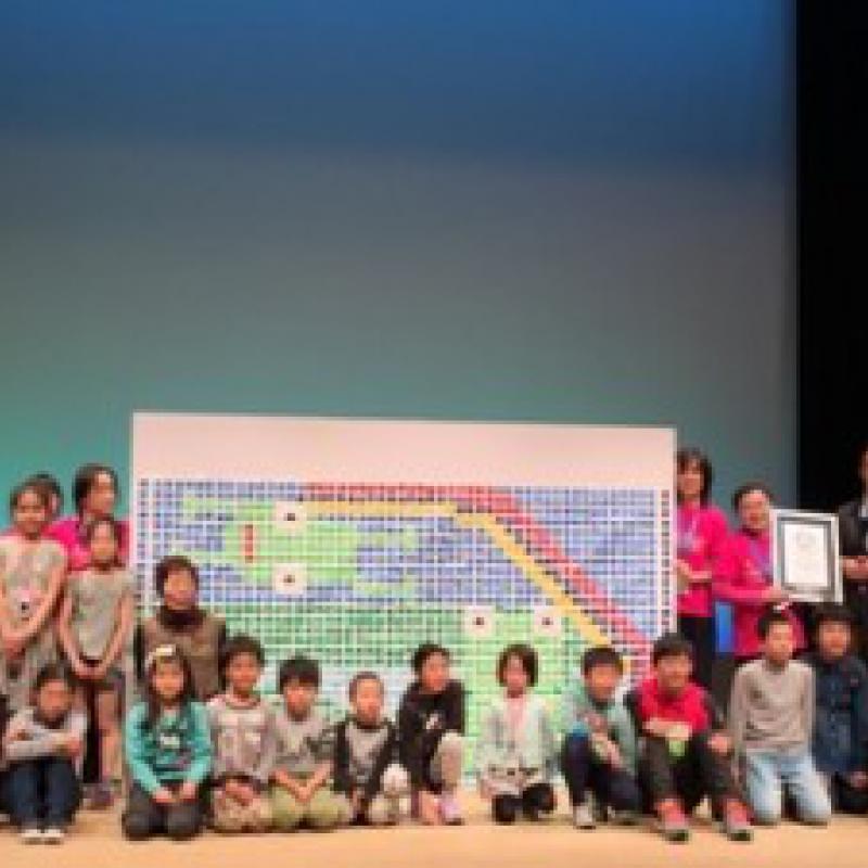 カエルの折り紙で世界記録達成/熊本市こども文化会館