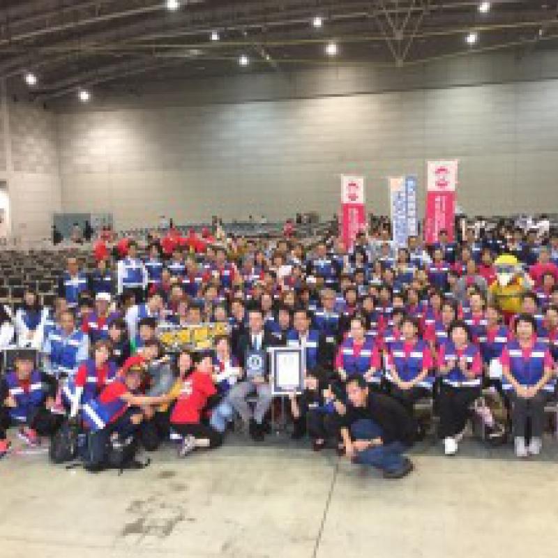 「防犯世界一」をPR|福岡県北九州市