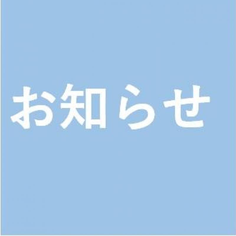 時事通信社「地方行政」で田中が連載を開始