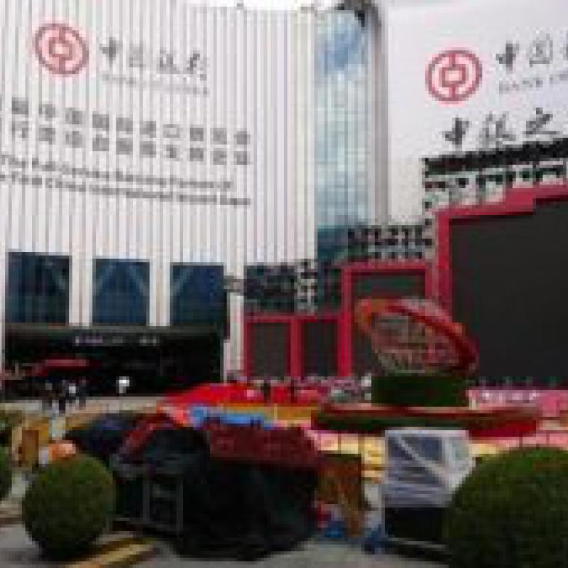 上海で国際輸入博覧会、J∞クオリティ、京都伝統染織が出展