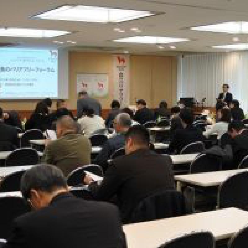 「食のバリアフリーフォーラム」1/9東京にて実施