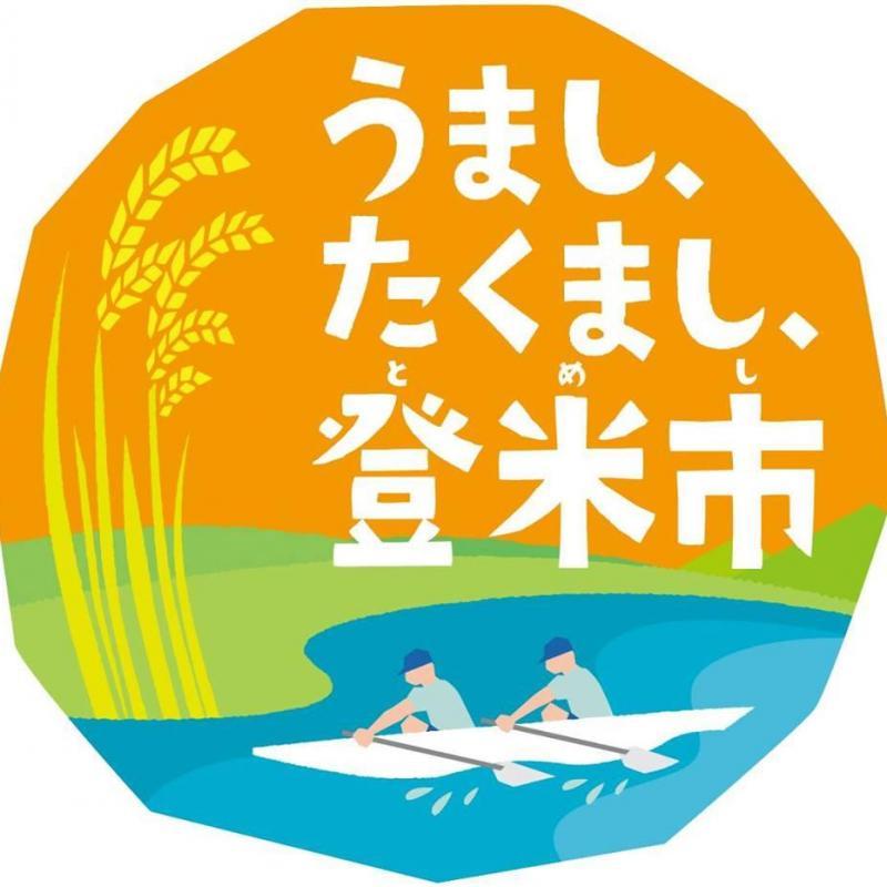 「農泊セミナー」in登米市 参加者募集中!