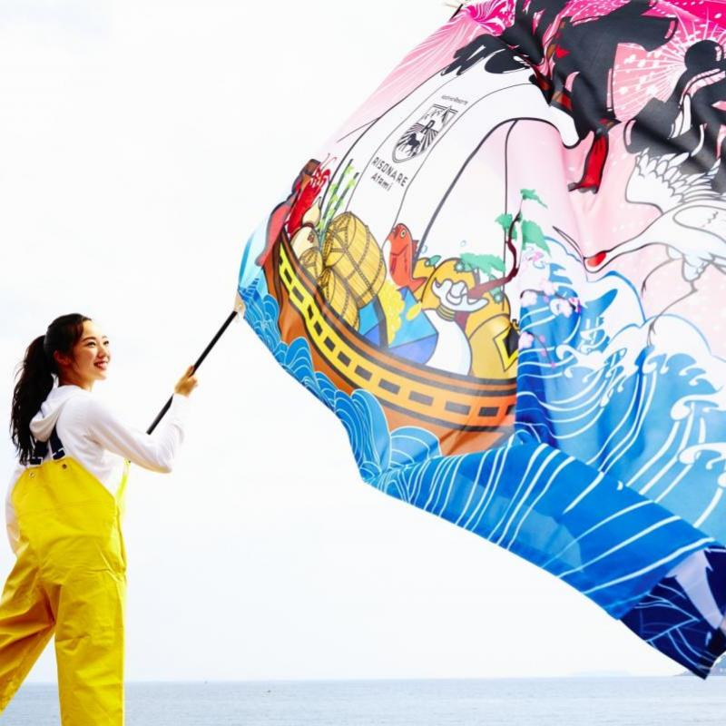 星野リゾートでおとなの女性向け漁業体験。「漁ガールステイ」/静岡県熱海市