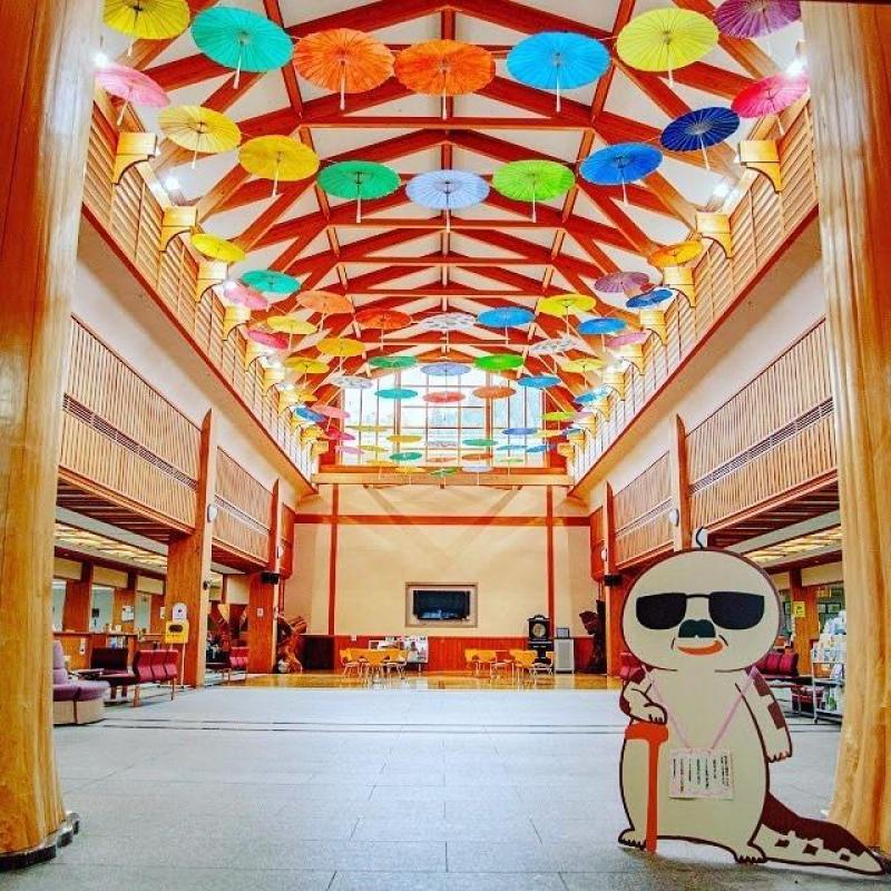 鳥取県日南町SDGsへの挑戦