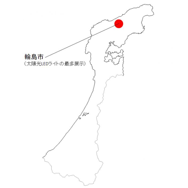 連載・ご当地世界一 ~第17回・石川県~