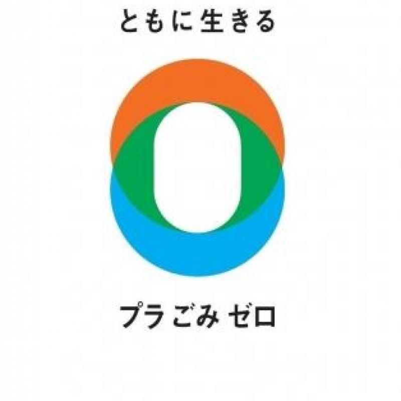 """【コロナ対策】プラスチックごみゼロ宣言のまち亀岡市が、""""エコクーポン""""で市内飲食店を応援!"""