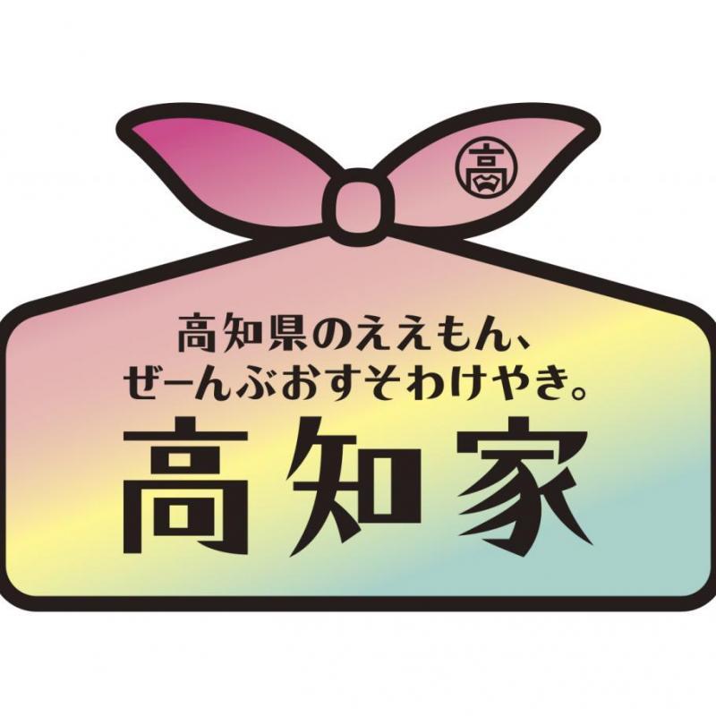 高知食材BOX抽選で50組100セットプレゼント!SNS「#高知家のちゃぶだい結び」で投稿を