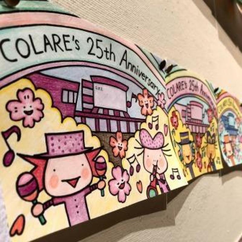 開館25周年、3,166枚の塗り絵を並べてギネス世界記録に/黒部市コラーレ