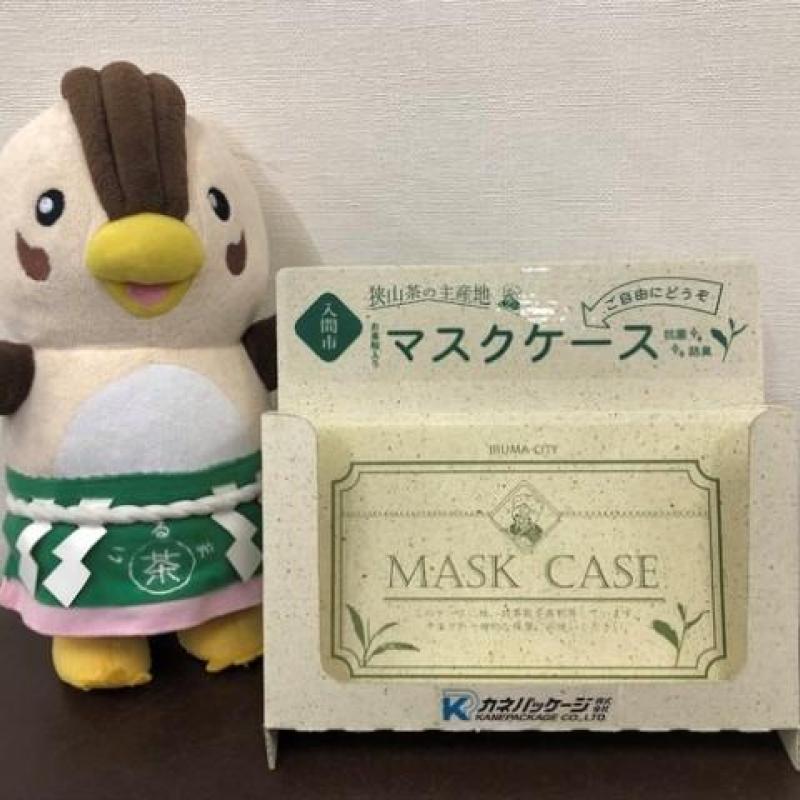 入間市「狭山茶殻入り紙製マスクケース」を配布